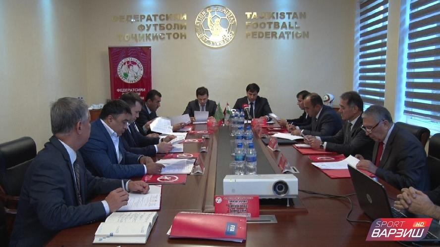 Федерация Футбола Таджикистана подвела итоги 2016 года